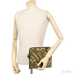 Cisei 0934C: Camouflage