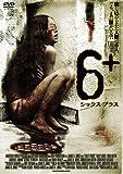 6+(シックス・プラス) [DVD]