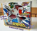 Gatchaman GOD Phoenix SET Including Mini Airplanes Made in Korea Sonokong Gift