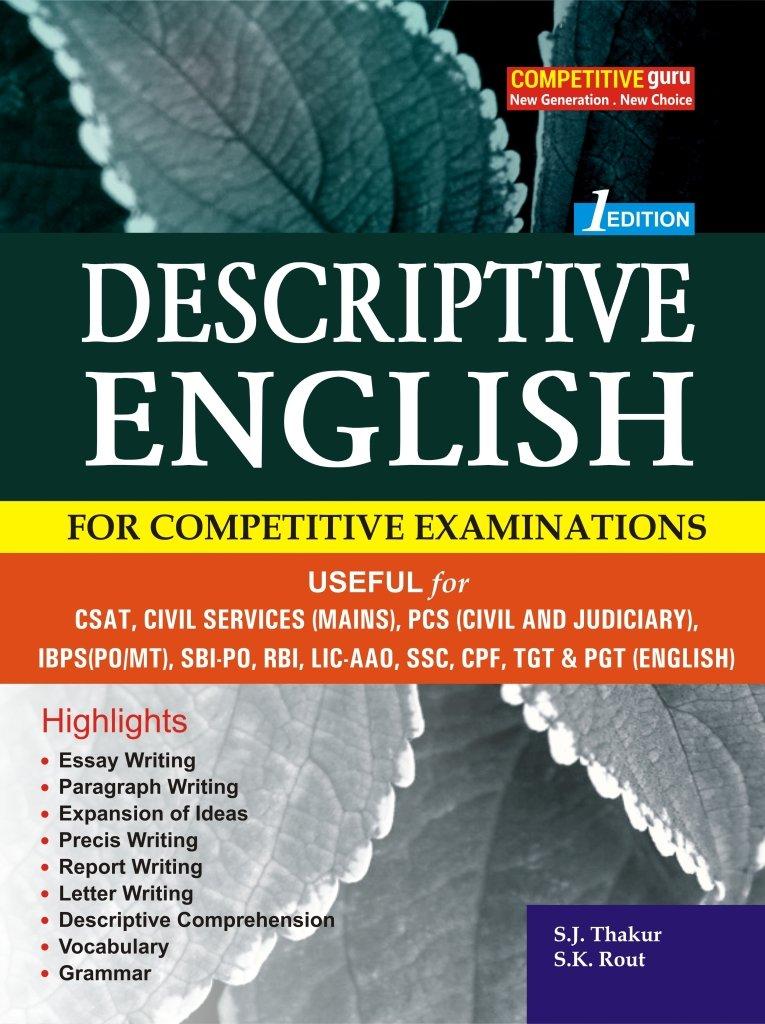Descriptive English for Competitive Examination
