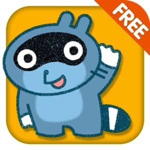 Pango FREE