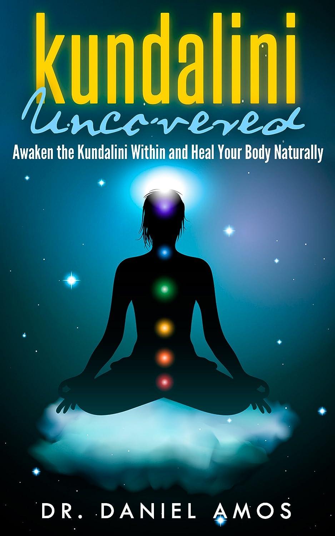 Kundalini-Uncovered