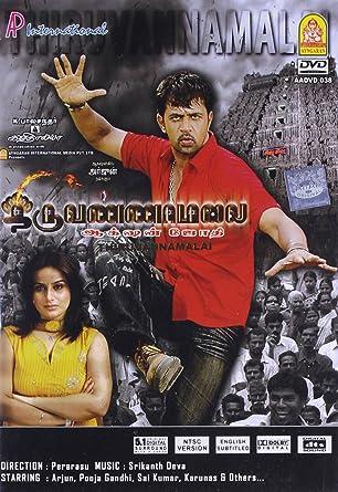 Main Hoon Vinashak (Thiruvannamalai) Full Hindi Dubbed Movie