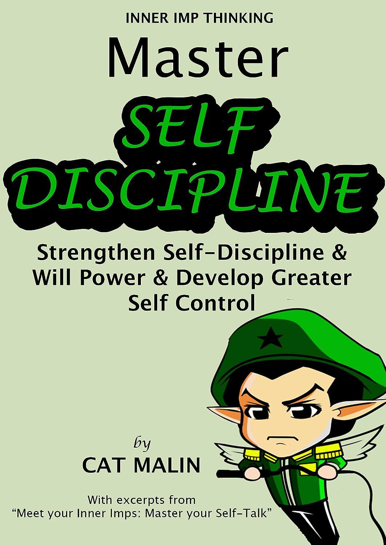 Self-Discipline-Book-Cover-Small