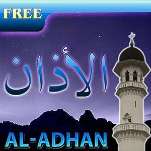 تحميل برنامج المؤذن للكمبيوتر مجانا 2014 . Download Azan Prayer for pc