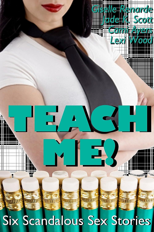 teachmeARE