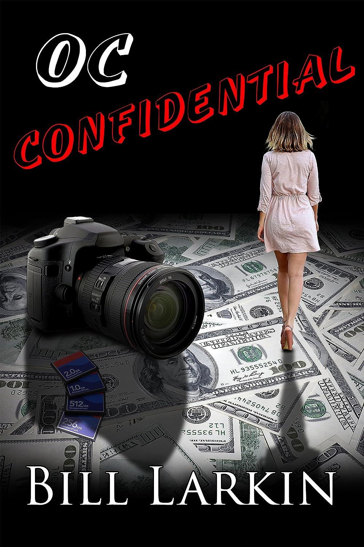 occonfidential
