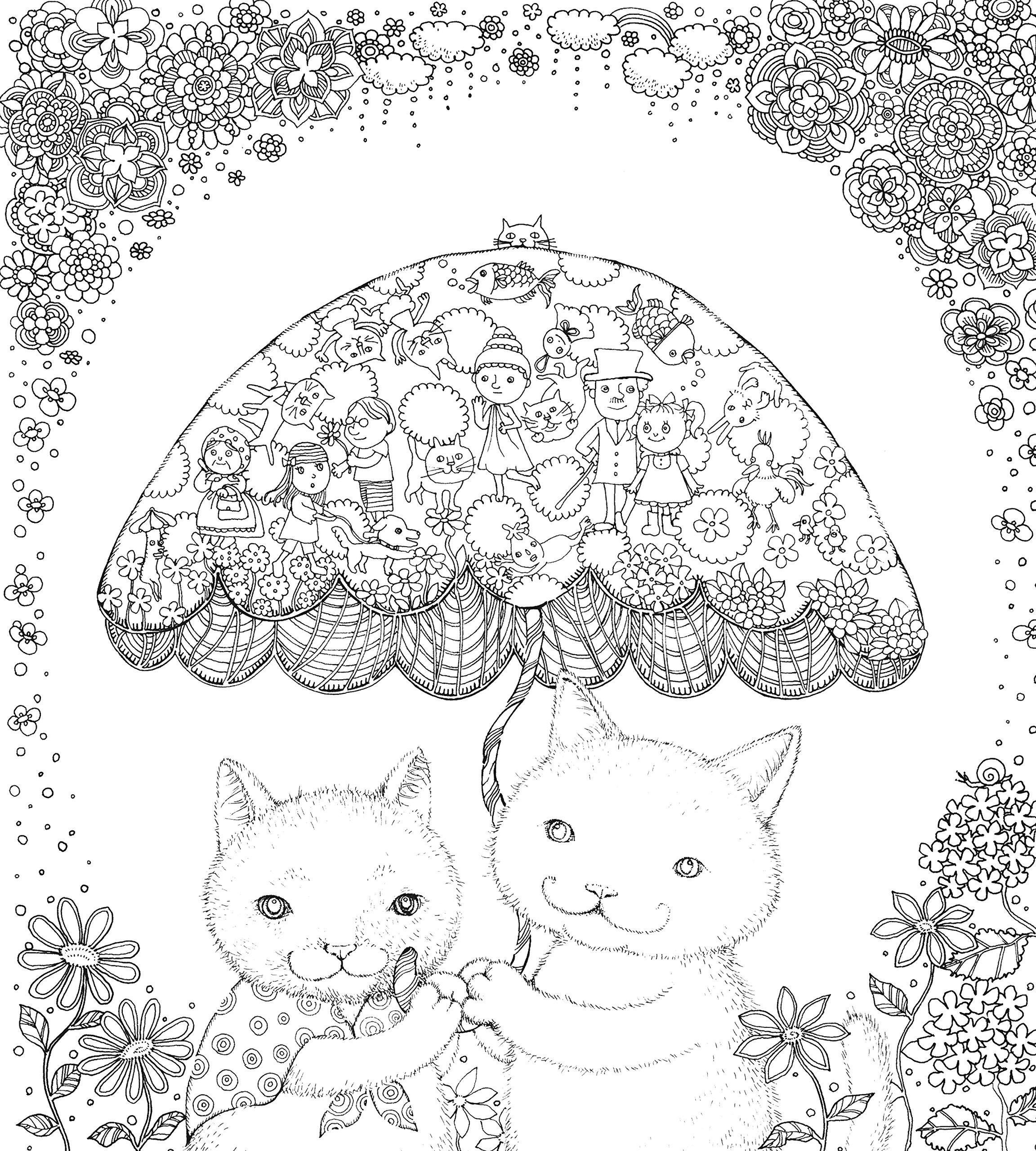 すべての講義 3月 ぬりえ : ぬり絵BOOK ネコと仲間たちの ...