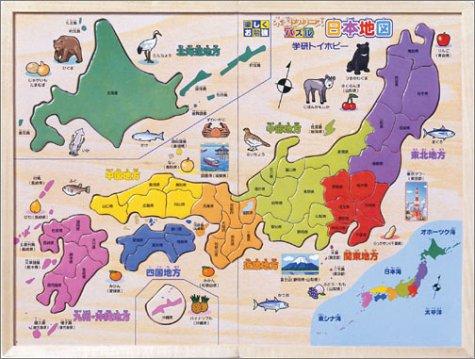 ... シリーズ 木製 パズル日本地図 : 日本地図白地図無料 地方 : 日本